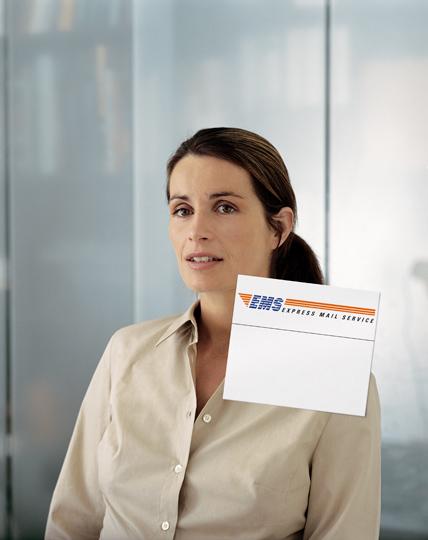 UDO TITZ / ADVERTISING / EMS / 3