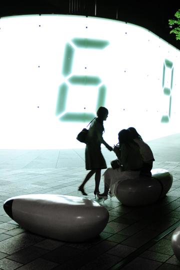 UDO TITZ / EDITORIALS / TOKIO / 2